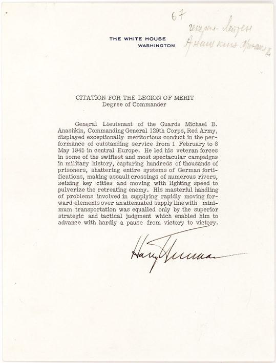 Remarkable Document Signed as President Awarding U.S. Legion of Merit to Soviet World War II General, Michail Anashkin