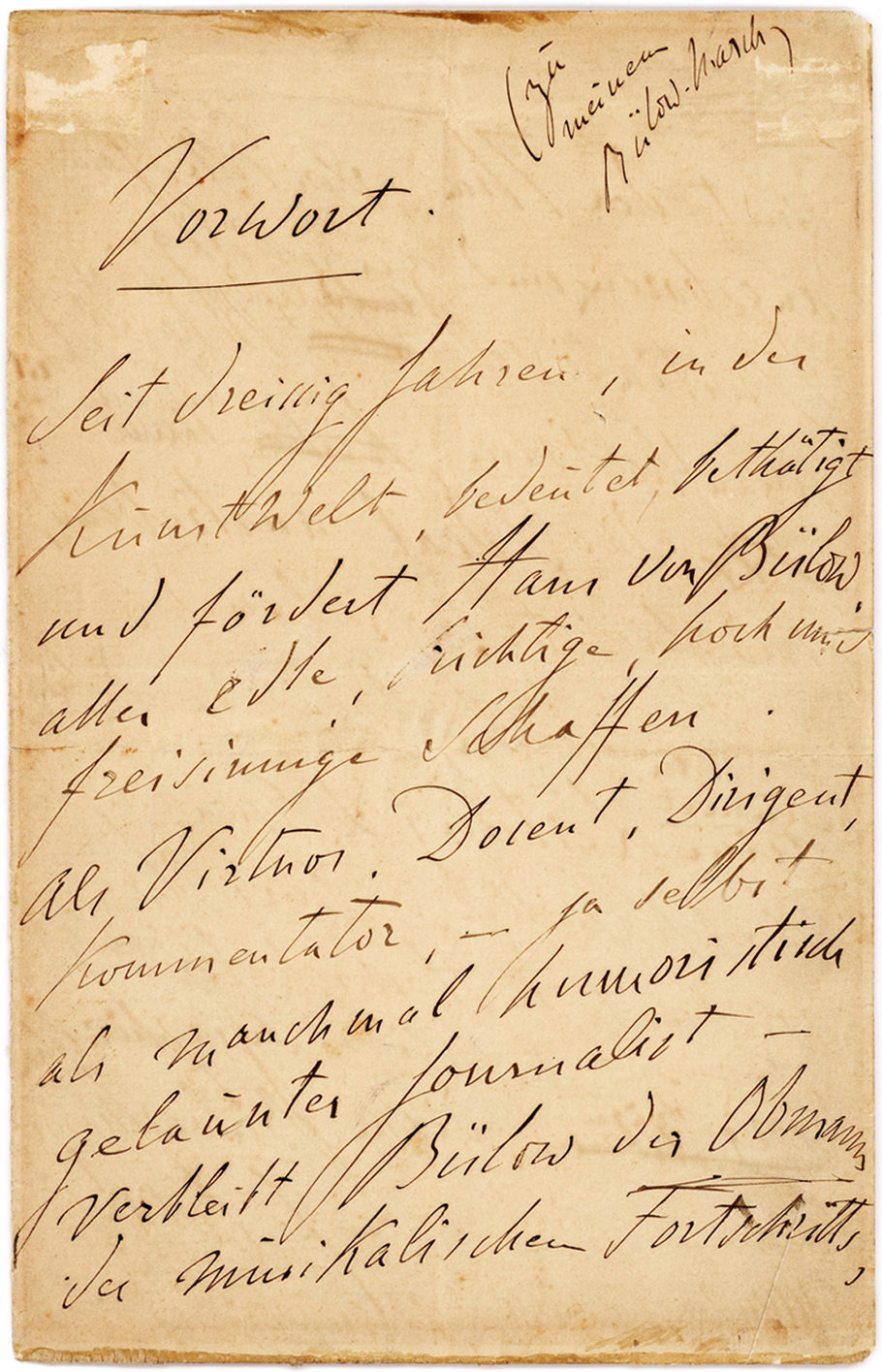 Autograph Manuscript Signed Introduction to His 'Bulow March,' Honoring Hans von Bulow, Liszt's Former Son-in-Law, Whose Wife Ran Off with Richard Wagner
