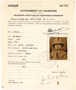29521Rare Document Signed by the First Jewish Victim of a Political Assassination by the Radical Haganah in Palestine