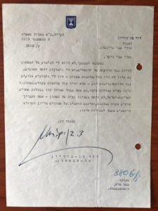 "37886Historic Letter about the Division of Jerusalem Written as Minister of Defense and ""the eighty million Arabs sitting across our borders"""