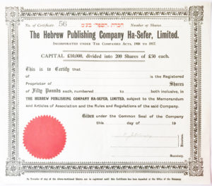 38382Rare, Possibly Unique Stock Certificate Signed by Vladimir Jabotinsky